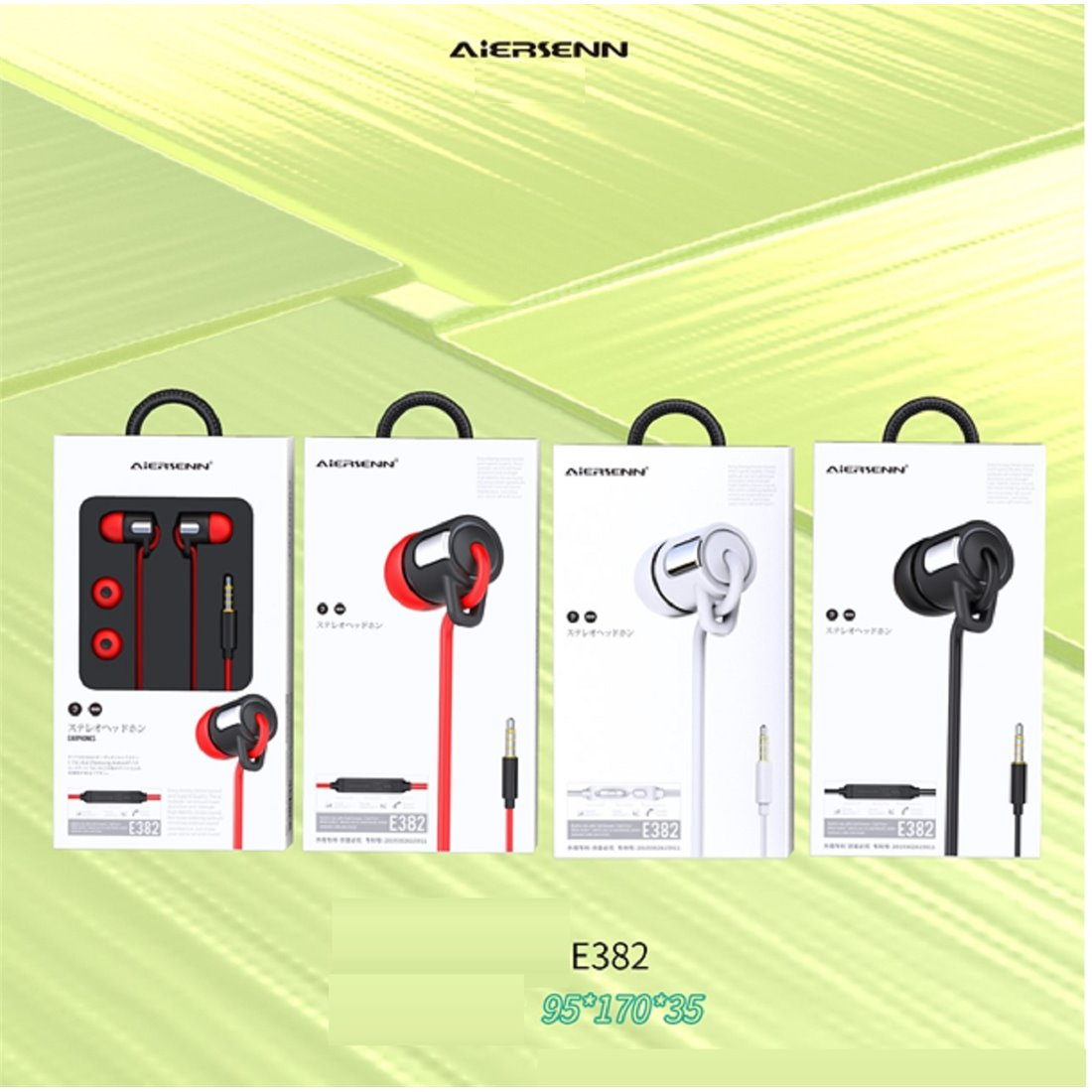 Aiersenn E382 Earphones Music and calls Rood